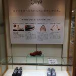 福岡三越にJoyaショップがオープンしました。